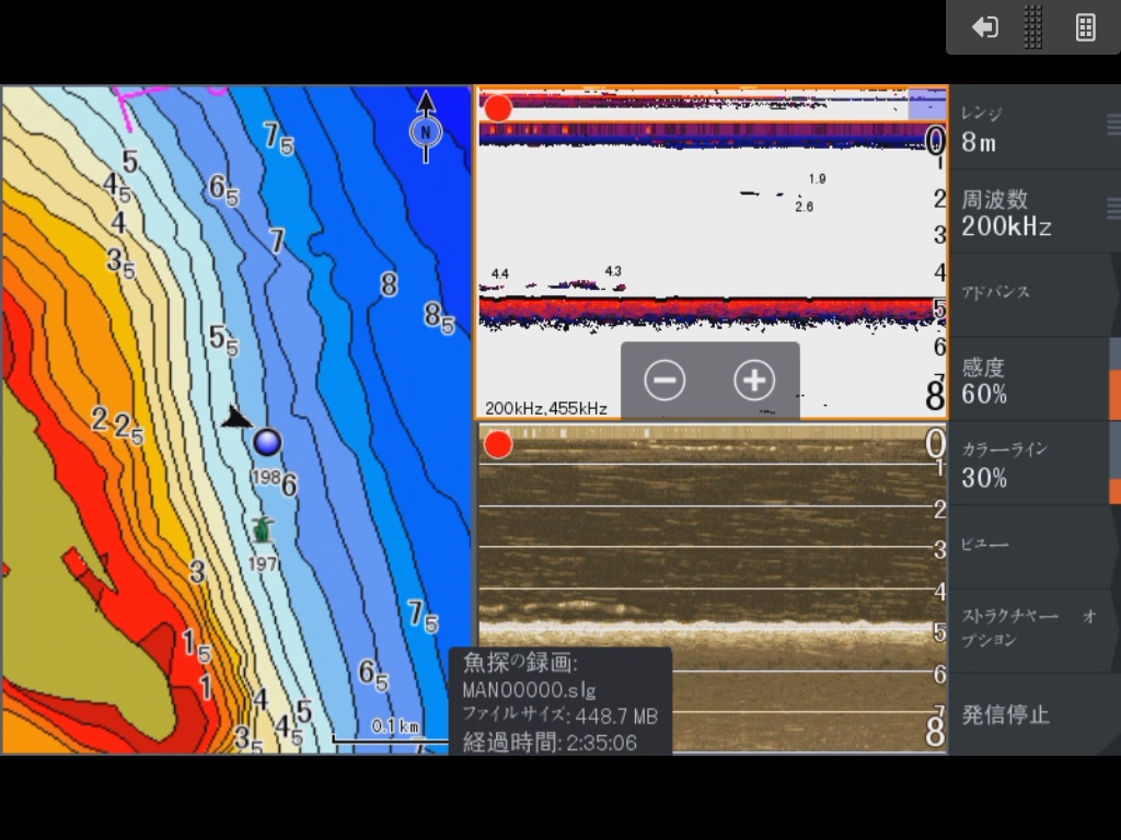 琵琶湖真野川水深5Mラインウィードエッジ付近魚探画像